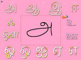thamizh letters04