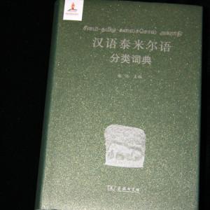 image-1519