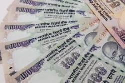 http://www.akaramuthala.in/wp-content/uploads/2014/01/indian-rupee03-250x166.jpg