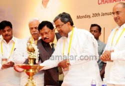 karnataka finanace meetting01
