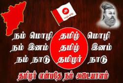 mozhi inam nilam01
