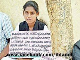 nandhini bl student02