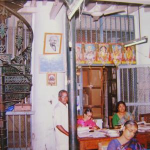 விக்கிரமசிங்கஇராசா சிறை வைக்கப்பட்ட இடம் (இப்பொழுத பதிவாளர் அலுவலகம்)