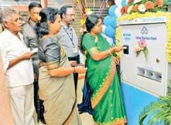 ATM for change01