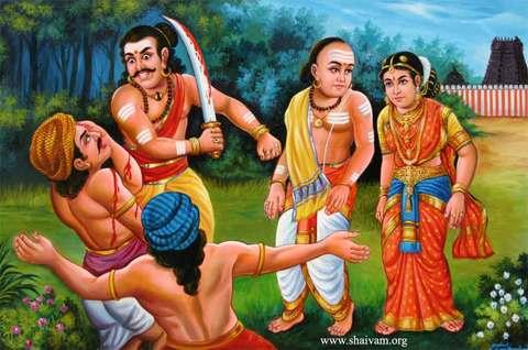 Iyarpagai+Nayanar01