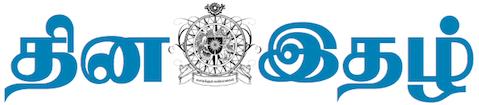 thinaithazh_logo01