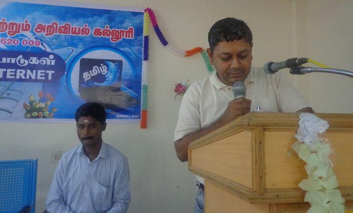 thiruchi_kanini_karutharngam02