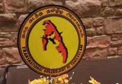 TGTEM-muthirai-logo01