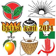 election-symbols01