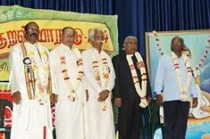 சிட்டினி நகரில்  திருக்குறள் மாநாடு