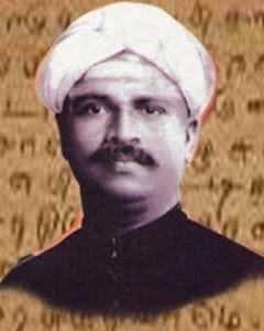 'தமிழவேள்' உமா மகேசுவரனார் நினைவு நாள் 9.5.1941