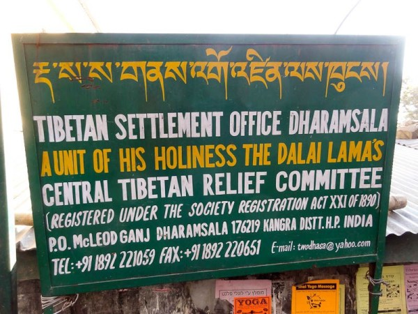 Tibetan-Government-In-Exile-1-