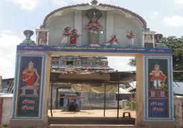 dinamalar_paambupuri_Eswararkoil