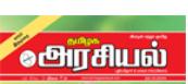 thamizhagaarasiyal_attai01