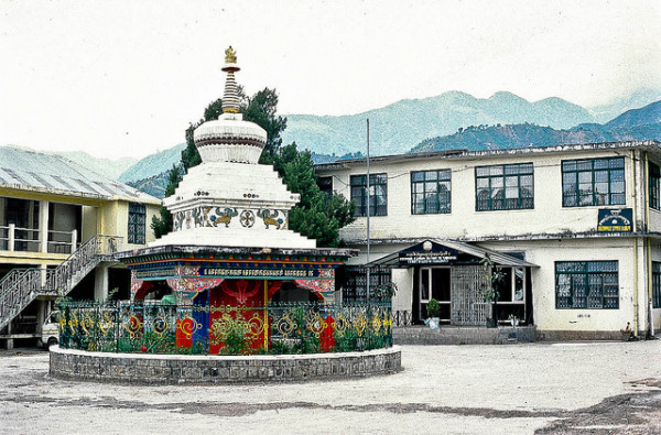Tibetan Parliament in Exile