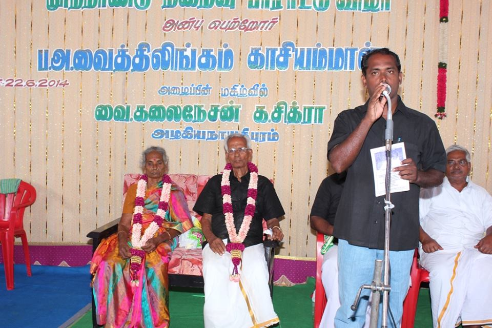 vaithiyalingam+100+02
