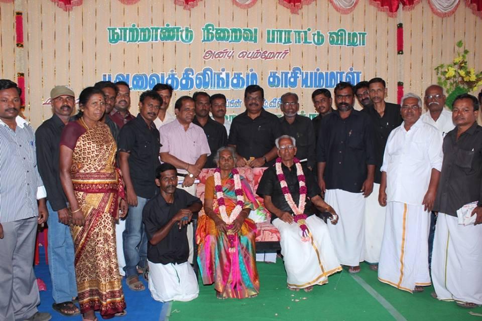vaithiyalingam+100+03