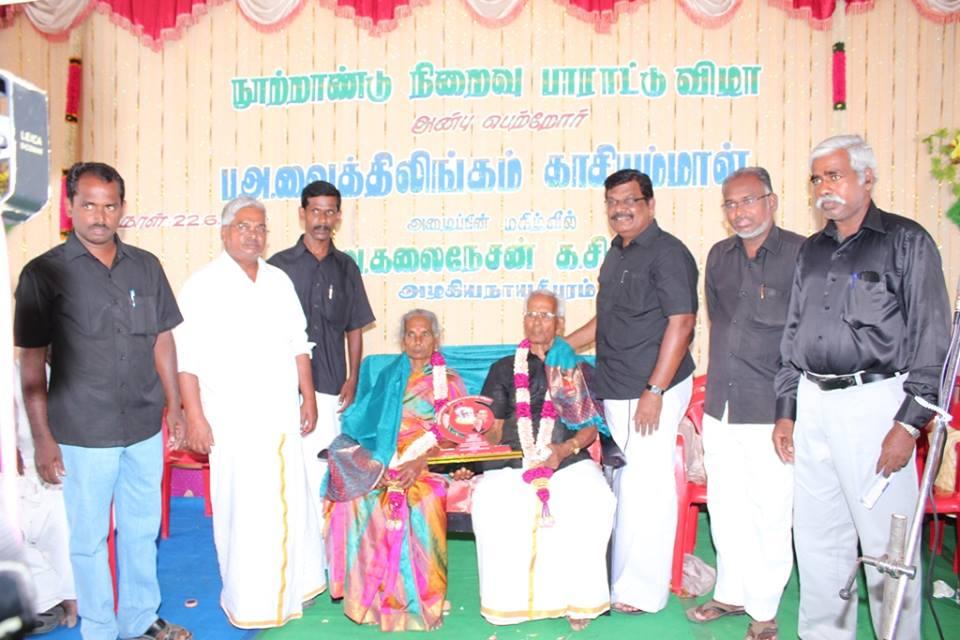 vaithiyalingam+100+04