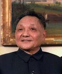 Deng_Xiaoping01