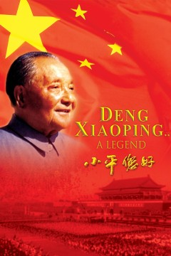Deng_Xiaoping02