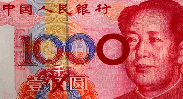 Mao-in chinacurrency-yuan02