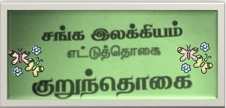 kurunthokai02