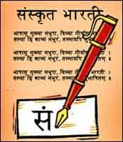sanskrit01