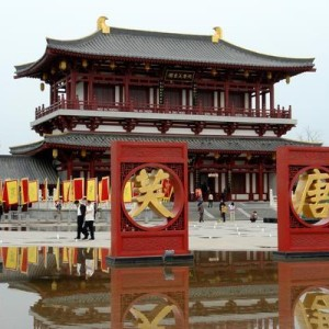 1147038-Tang-Dynasty-Park-Xian-0