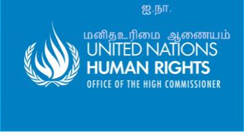 UNO-Humanrightscommission-tamil02