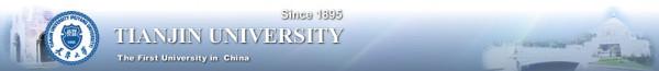 china-tianjinuniversity-header