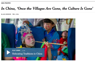 china-villages condition