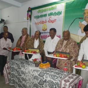 அறவாணன் விருதுகள் வழங்கு விழா