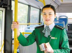 46ladybusconductor