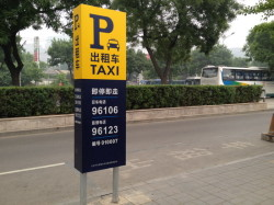 46taxi_stand02