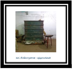 paththaayam-vaigaianeesu02