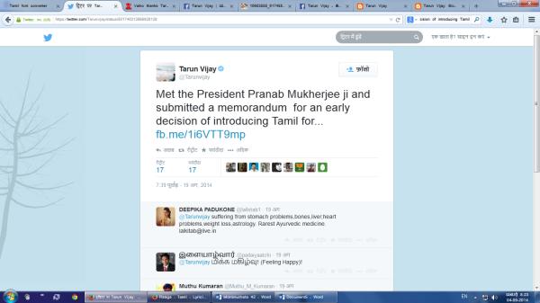 tharunvisay-twitter
