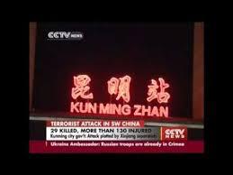50-Kunming_Railway_Station_attack03
