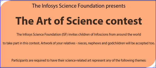 infosys_scienceart_competition01