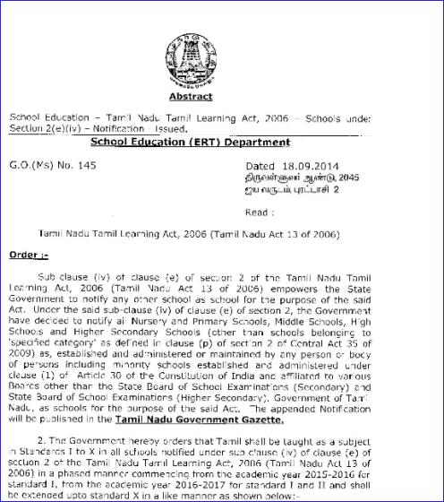 tamilstudyG.O.page01