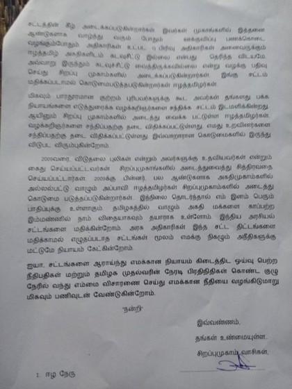 53lr to CM from eezham diaspora camps_page03