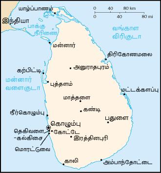 Ilangai_Sri_Lanka_map01