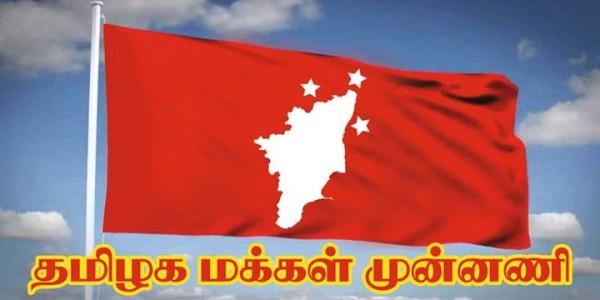 thmuma_kodi-flag