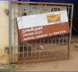 நாகல்நகர் அஞ்சலகம்01