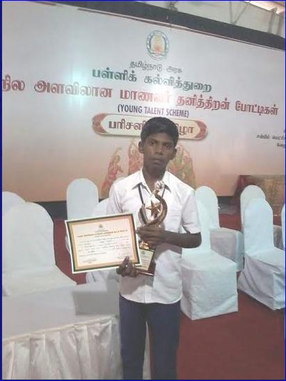 paramakudi-student-nithish
