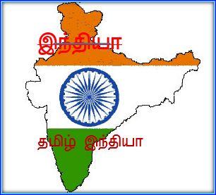 thamizh_india01