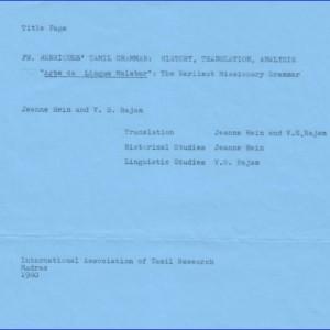 தமிழைப் படிக்கப் பாதிரிமார் உண்டாக்கிய முதல் கையேடு – 4  – இலக்கிய அறிஞர் இராசம் அம்மையார்