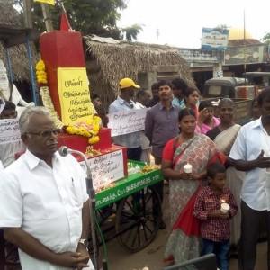 நினைவேந்தல்கள் – பெ.மணியரசன்  & கரூர் இராசேந்திரன்