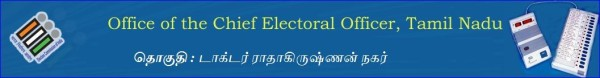 election_commission_