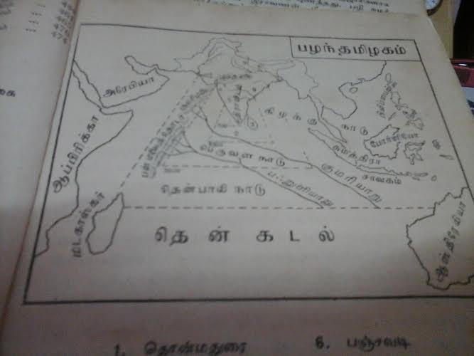 pazhanthamizhagam01
