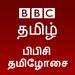 b.b.c.-muthirai
